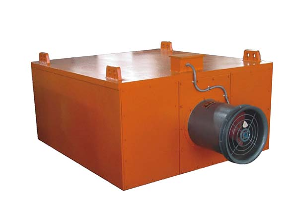 Air cooling electromagnet